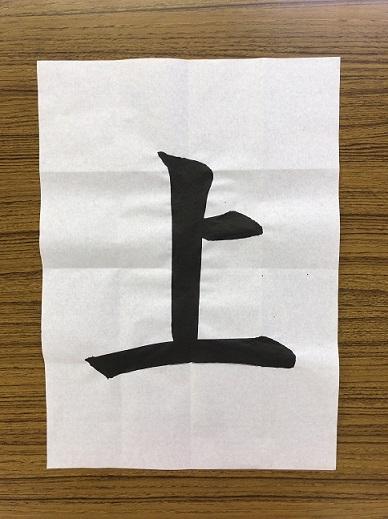 http://cn-sho.or.jp/gy/%E5%A4%A7%E6%B1%A0%E3%83%BB01-%E4%B8%8A.jpg