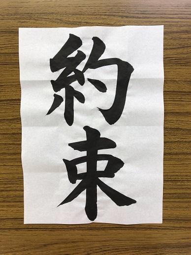 http://cn-sho.or.jp/gy/%E5%A4%A7%E6%B1%A0%E3%83%BB03-%E7%B4%84%E6%9D%9F.jpg