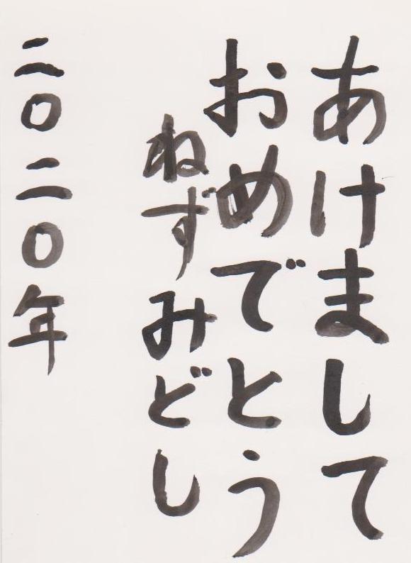 http://cn-sho.or.jp/gy/03-%E6%A1%9C%E4%BA%95%E3%82%8C%E3%82%93%E3%81%8B%E3%80%80%E5%B0%8F3.jpg