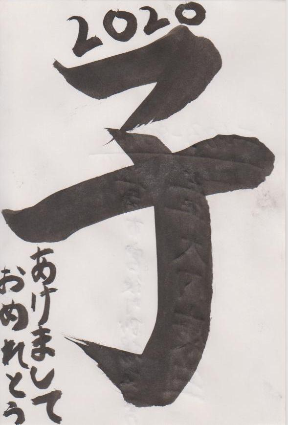 http://cn-sho.or.jp/gy/06-%E5%A4%A7%E5%86%85%E5%BA%B7%E7%94%9F%E3%80%80%E5%B0%8F5.jpg