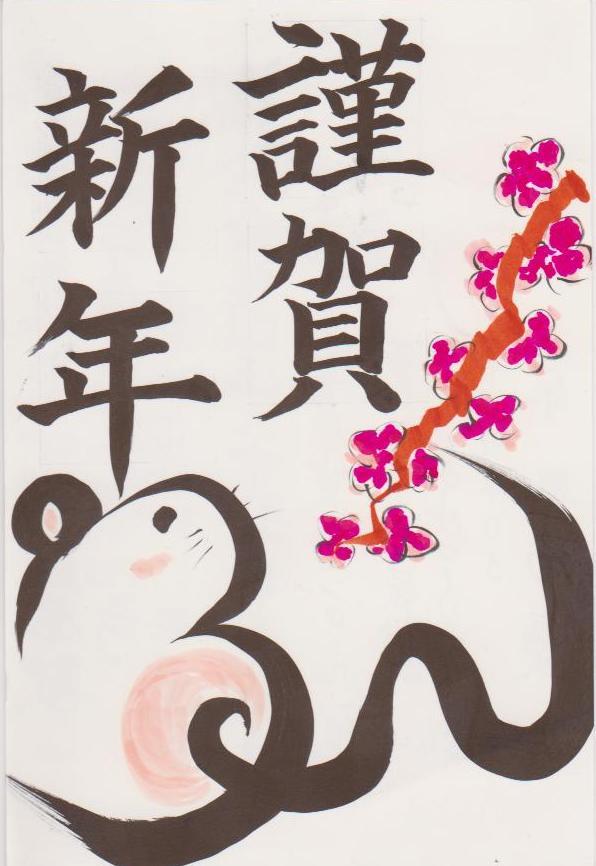 http://cn-sho.or.jp/gy/08-%E8%B1%8A%E5%B3%B6%E3%80%80%E5%84%AA%E3%80%80%E5%B0%8F6.jpg
