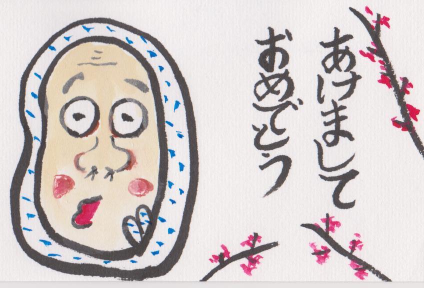 http://cn-sho.or.jp/gy/29%E3%80%80%E9%AB%983%E3%80%80%E5%A4%A7%E9%87%8E%E3%80%80%E4%BF%8A.jpg
