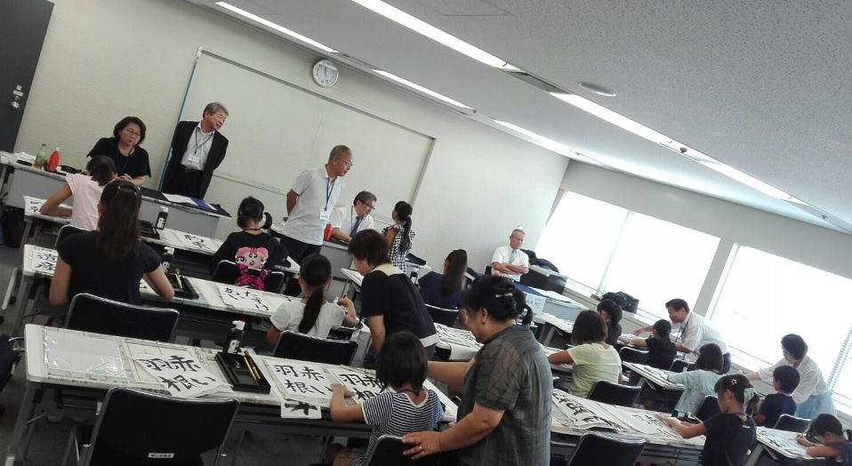 http://cn-sho.or.jp/gy/300805-natuyasumi-gozen.jpg