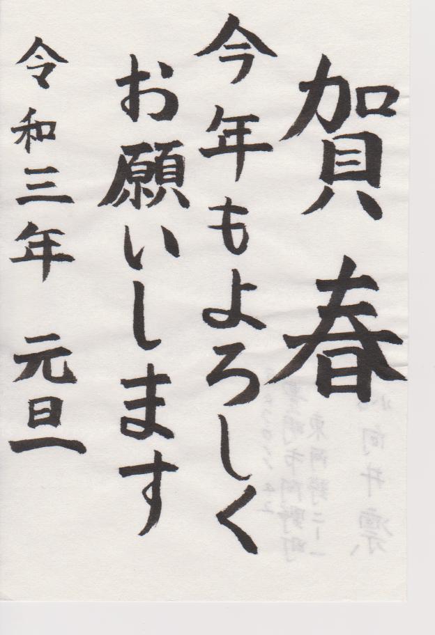 http://cn-sho.or.jp/gy/6%E3%80%80%E5%B0%8F6%E3%80%80%E5%90%91%E4%BA%95%E3%80%80%E5%87%9B.jpg