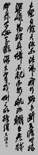 002a_大賞_漢字_吉田光波.jpg