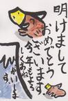13-小3 野村咲月.jpg