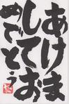 15-小5 松坂拓海.jpg