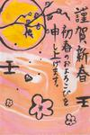 32-高2 戸田アユミ.jpg