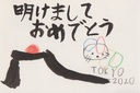 01-村松伶音 小2.jpg