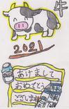 2 小3 小山柚奈.jpg