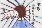25 高2 久木田一朗.jpg