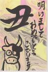 26 高3 奥井翔太郎.jpg