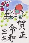28 高3 藤山晴貴.jpg