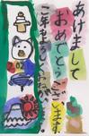 3-2 大島愛詩 - コピー.jpg