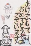 6-小5 山下理緒菜 - コピー.jpg